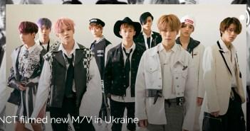 NCT Ukraine