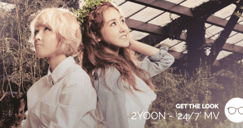2YOON, MV, Get the Look,Outfit, Fashion, Style, Style Steal