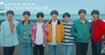 Release Round Up, K-Pop, BTS, Bangtan Boys, TVXQ, CLC,