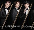 Super Junior, Super Show, Super Show 7, Concert, Europe