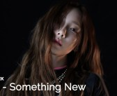 [Song of the Week] Taeyeon – Something New