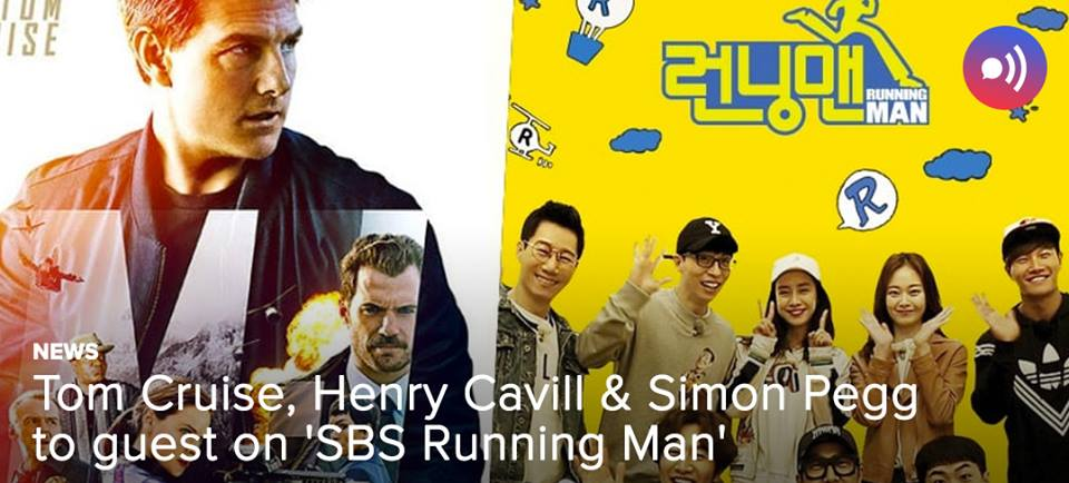 SBS, Running Man, Henry Cavill, Tom Cruise, Simon Pegg