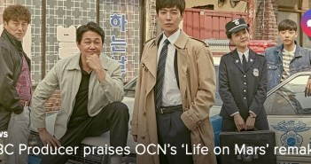 Life on Mars, Korean, remake, BBC, BBC One
