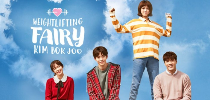 [Watch] Weightlifting Fairy Kim Bok-joo – Drama Review