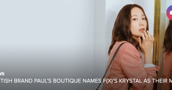 Krystal, f(x), Paul's Boutique, Muse, British, UK, Handbags, Purses