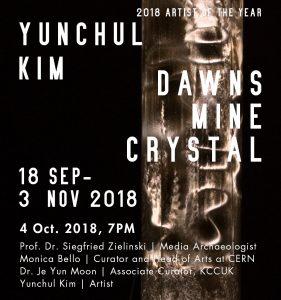 Yunchul Kim, KCCUK, Event, Panel, Korean, Art