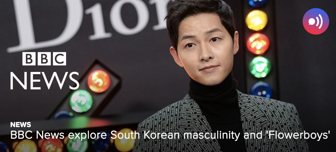 BBC, BBC News, South Korea, K-Pop, Masculinity