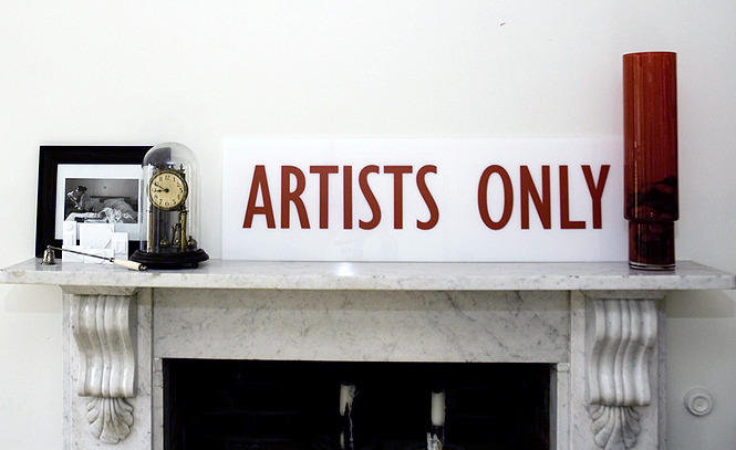 artists_only