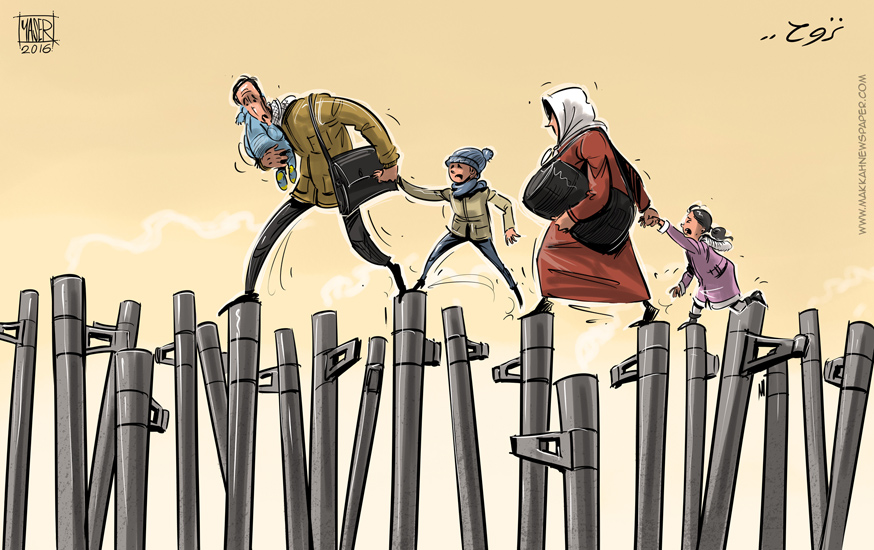 Call for Online Cartooning Action on Syrian - Iranian Regimes' Hypocrisy