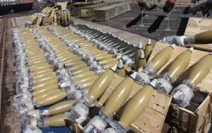 Iranian weapons