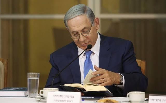 Netanyahu Bible