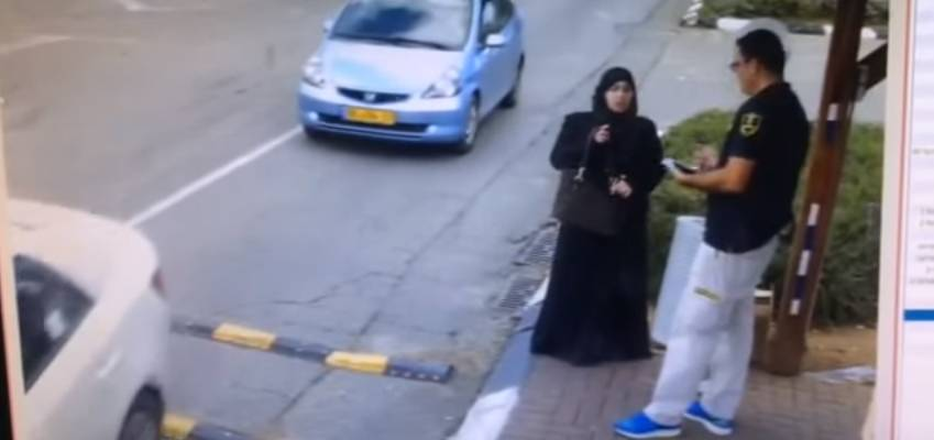 Horrifying Terror Attack in Beit Ilit as Muslim Woman Stabs a Security Guard
