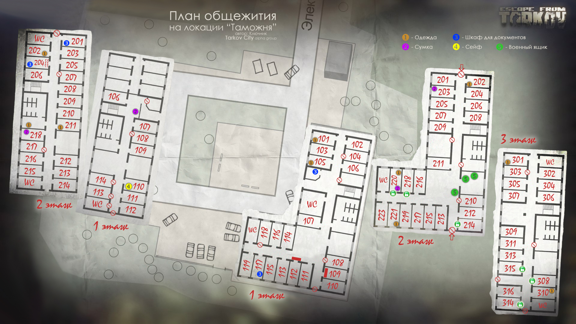 Map Of The Dorm Rooms Escape From Tarkov
