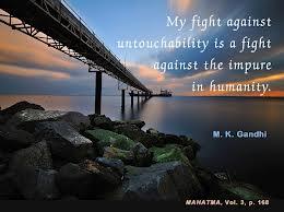 IVF untouchable