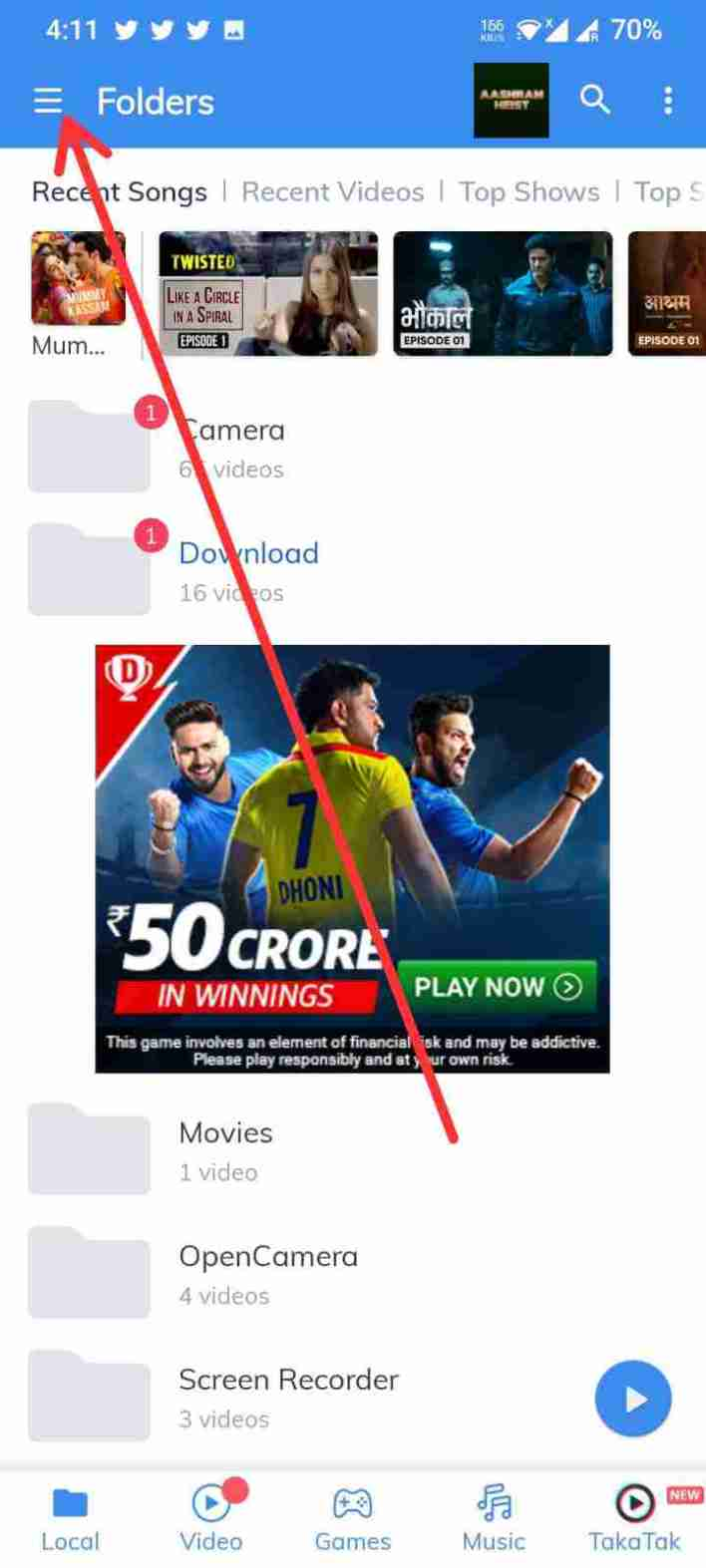 How to use MX player on Syncler