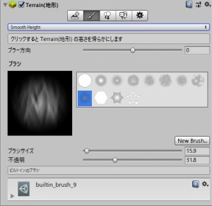 Smooth Heightツール