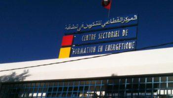 CENTRE SECTORIEL DE FORMATION EN ENERGETIQUE DJERBA