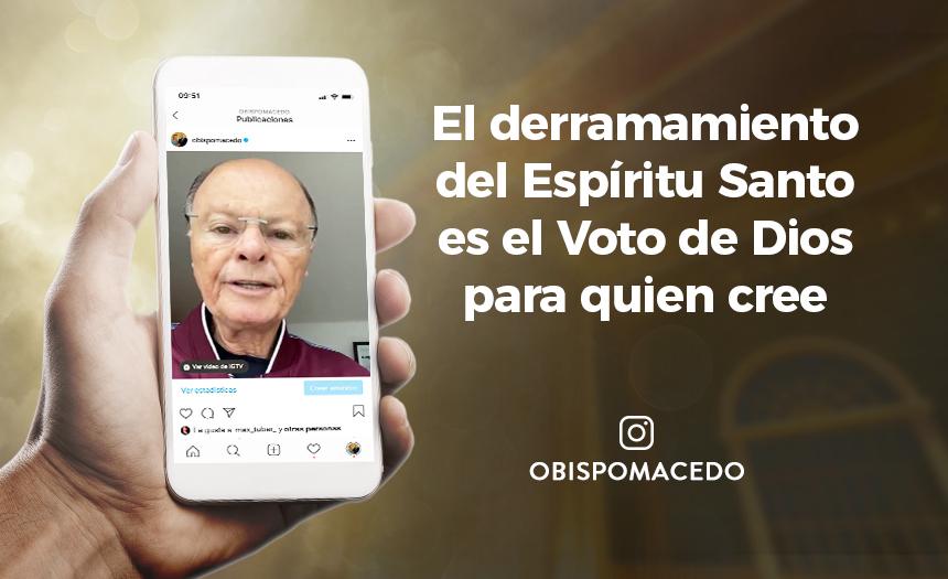 El derramamiento del Espíritu Santo es el Voto de Dios para quien cree
