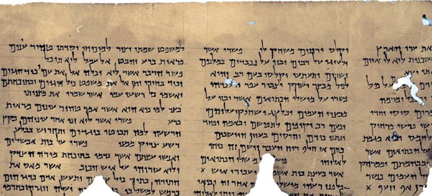 Encuentran manuscritos bíblicos de hace más de 2 mil años