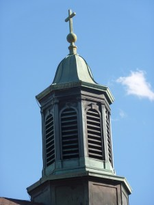 The cupola of a Christian church.