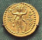 Oesho coin from Kushan period 1st to 3rd century