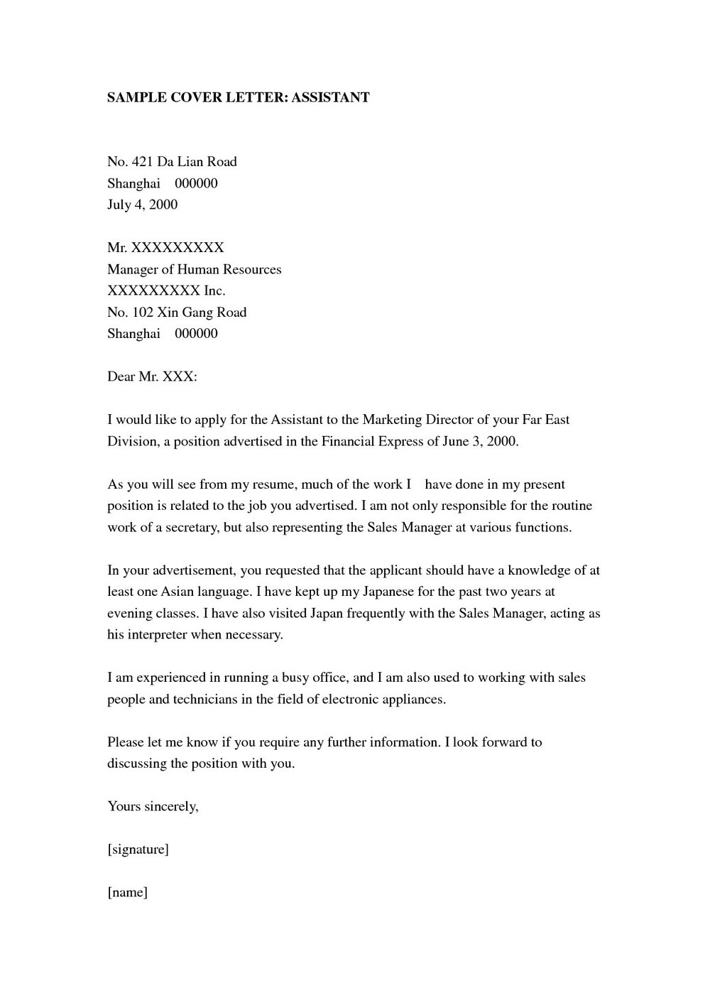 Free Cover Letter Samples For Administrative Assistant