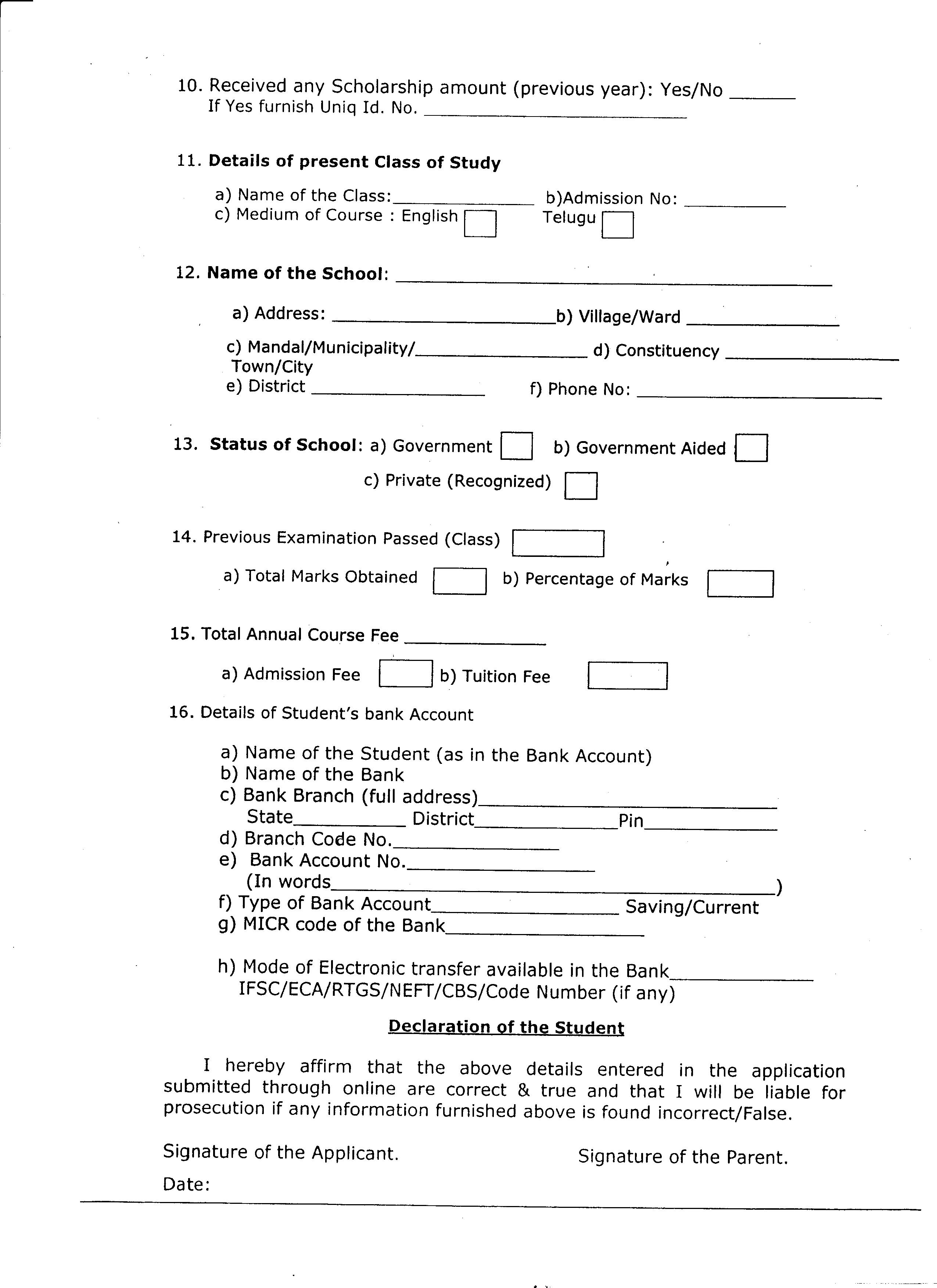 Tamilnadu Post Office Job Application Form