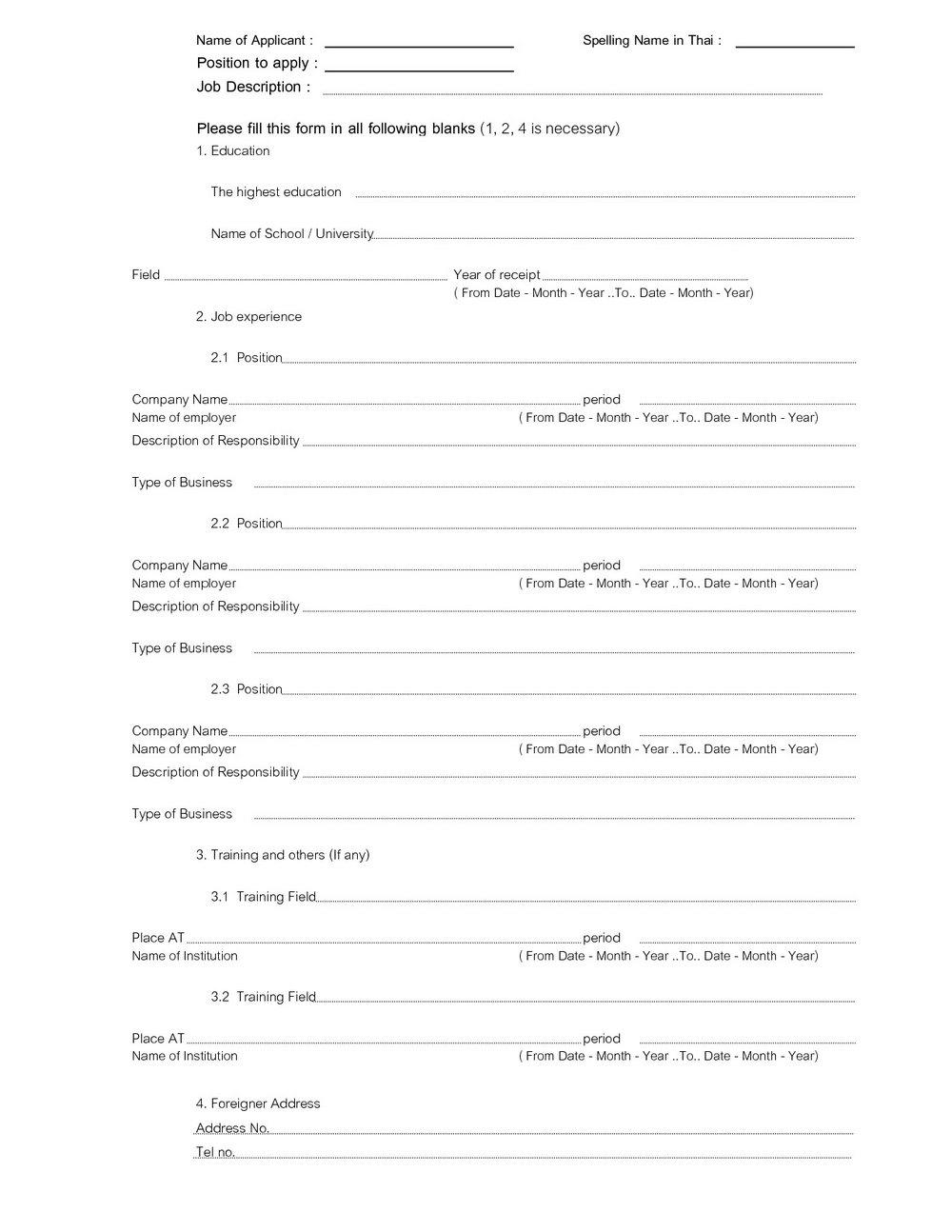Free Printable Blank Resume Forms