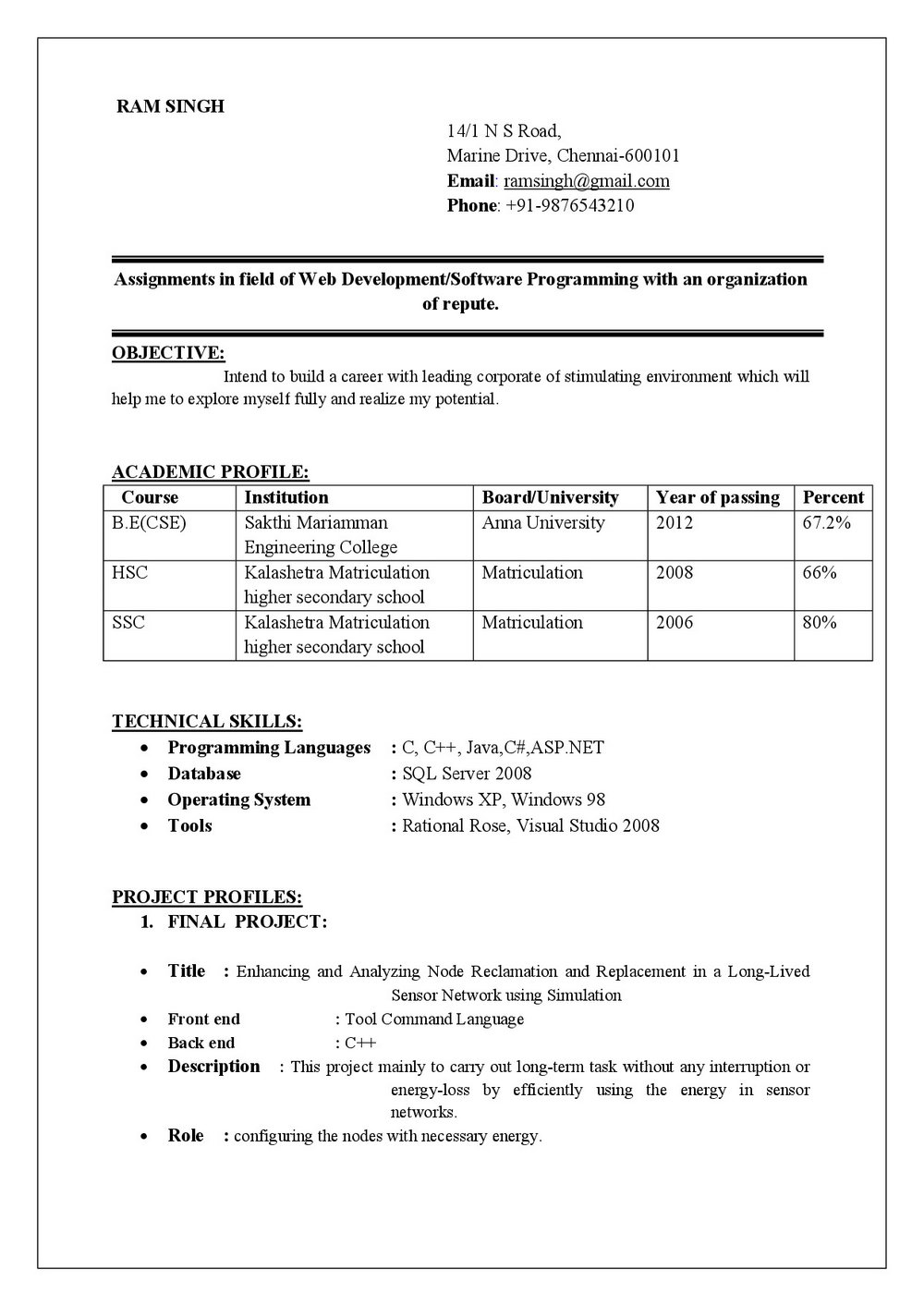 Resume For Freshers Engineers Pdf Free Download