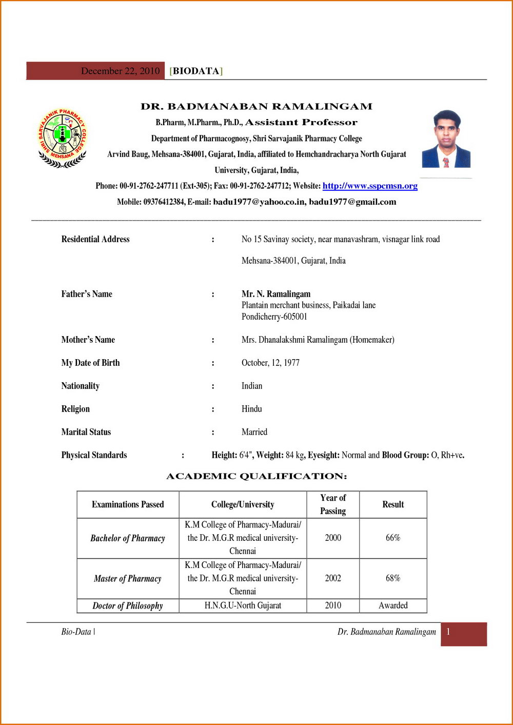Resume Format Freshers Free Download Doc