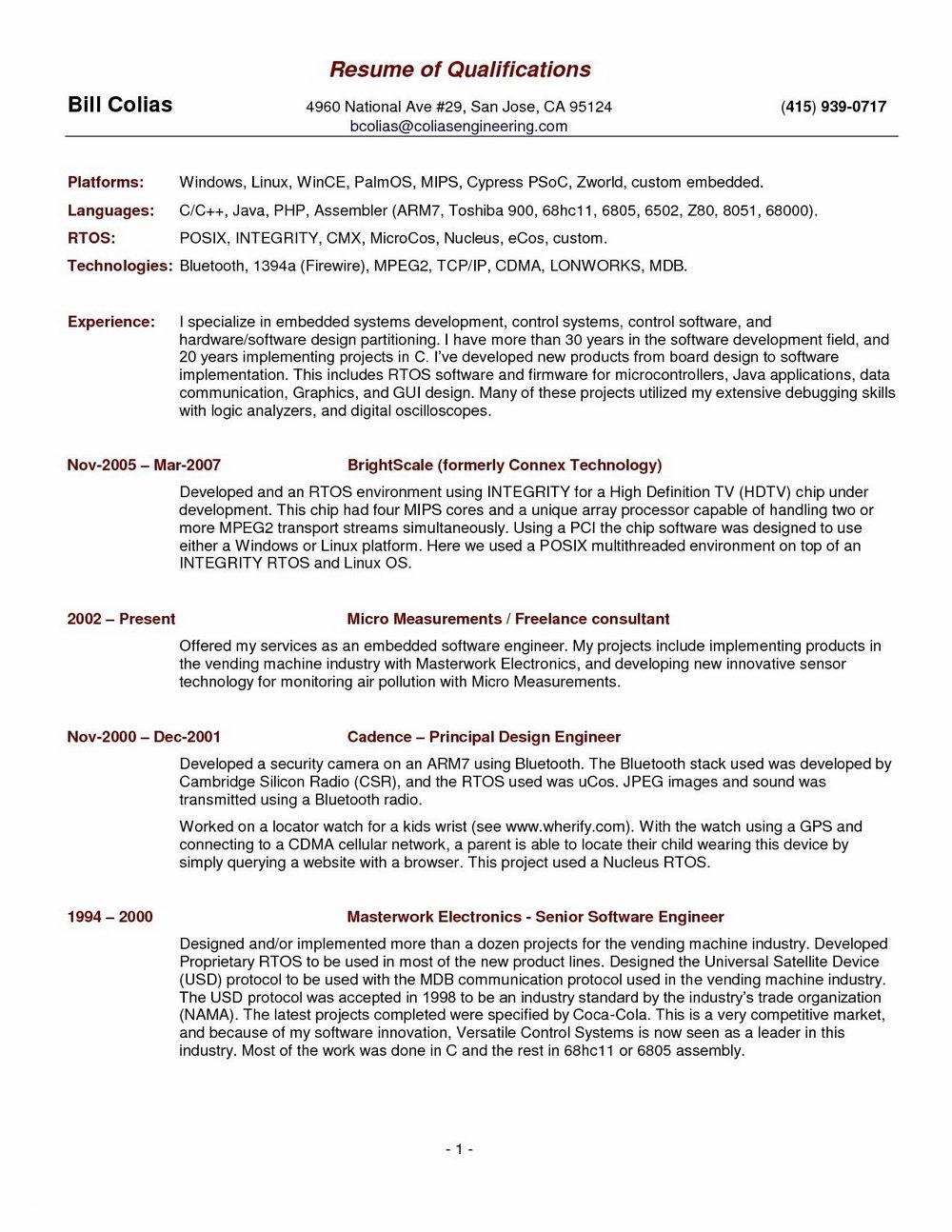 Smart Resume Wizard Free Download