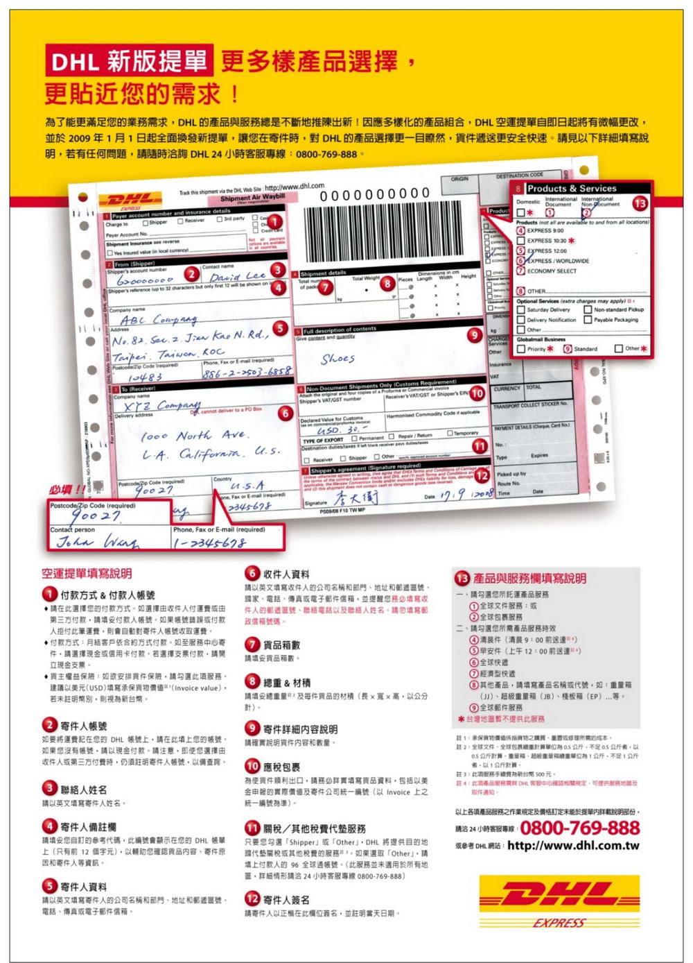 Bill Of Lading Form Dhl