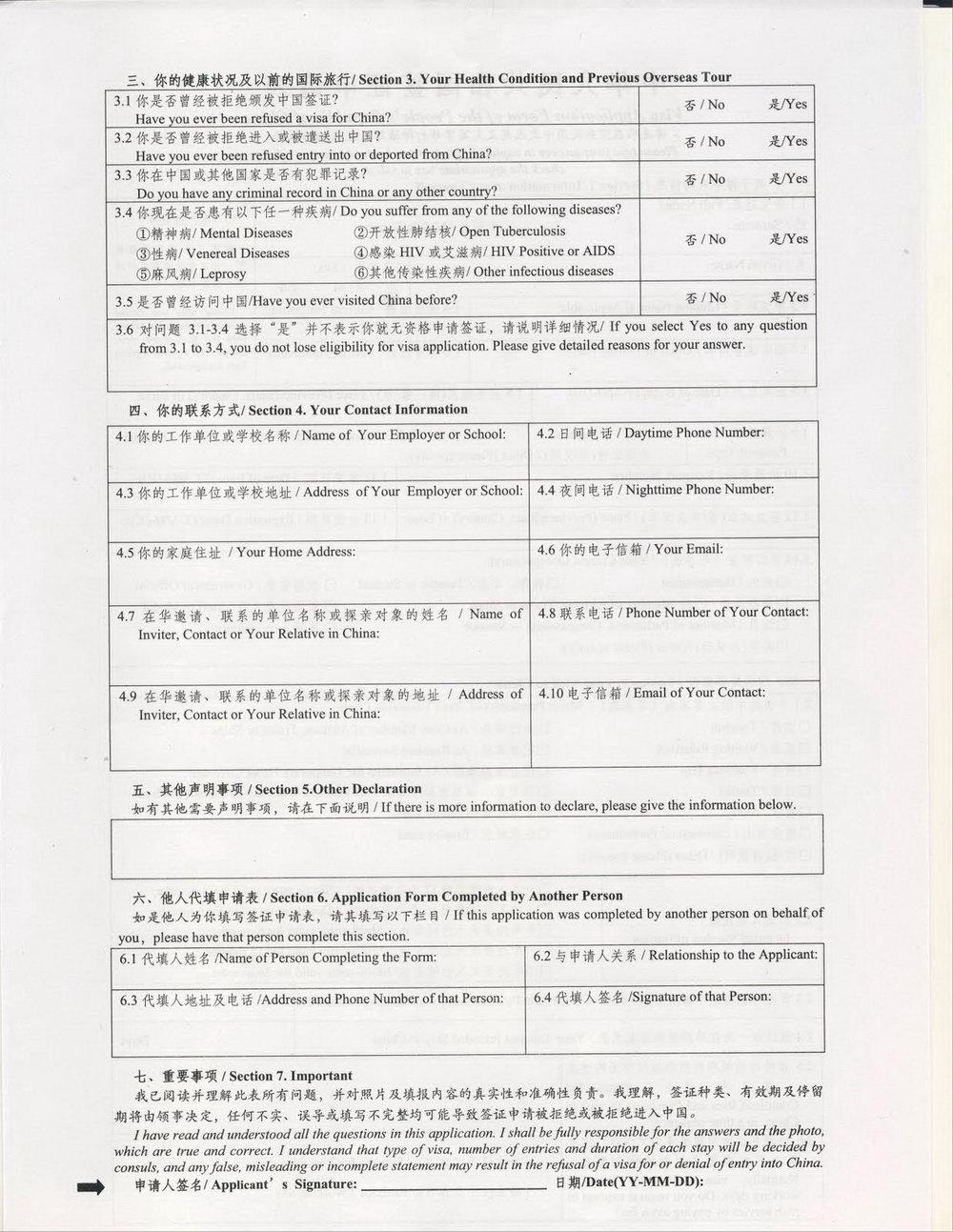 Chinese Visa Application Form Malaysia