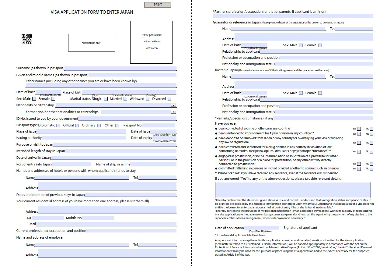 Chinese Visa Application Form Paper Size