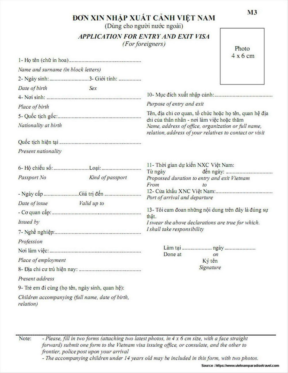 Chinese Visa Application Form Vancouver