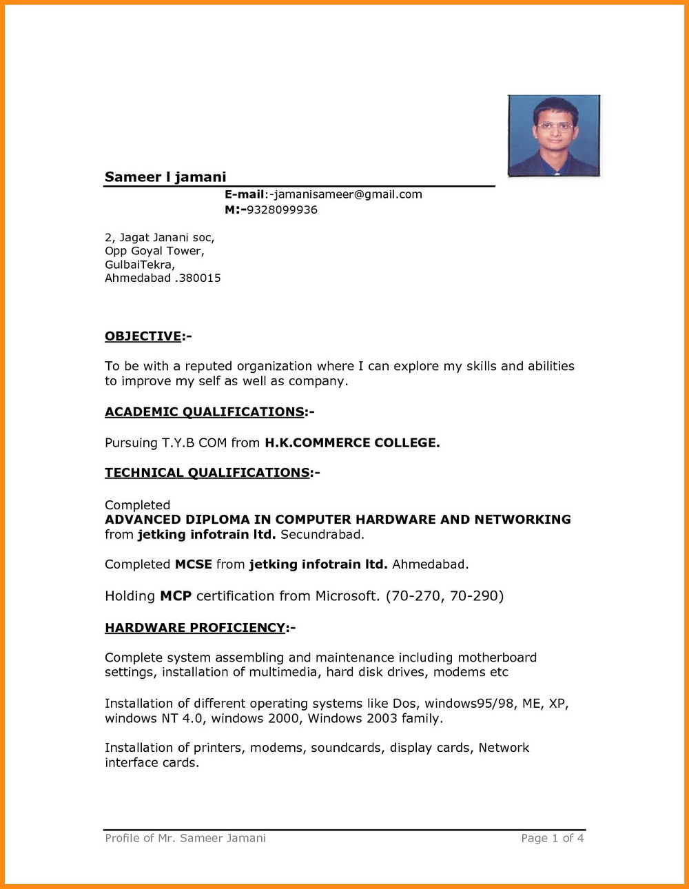 Simple Resume Format Free Download In Ms Word 2007