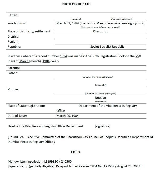 Birth Certificate Translation Format Sample