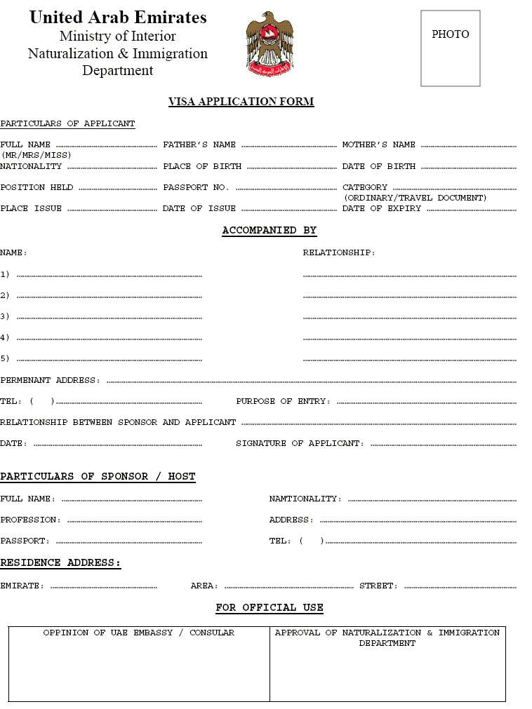Nigeria Visa Application Form Uae