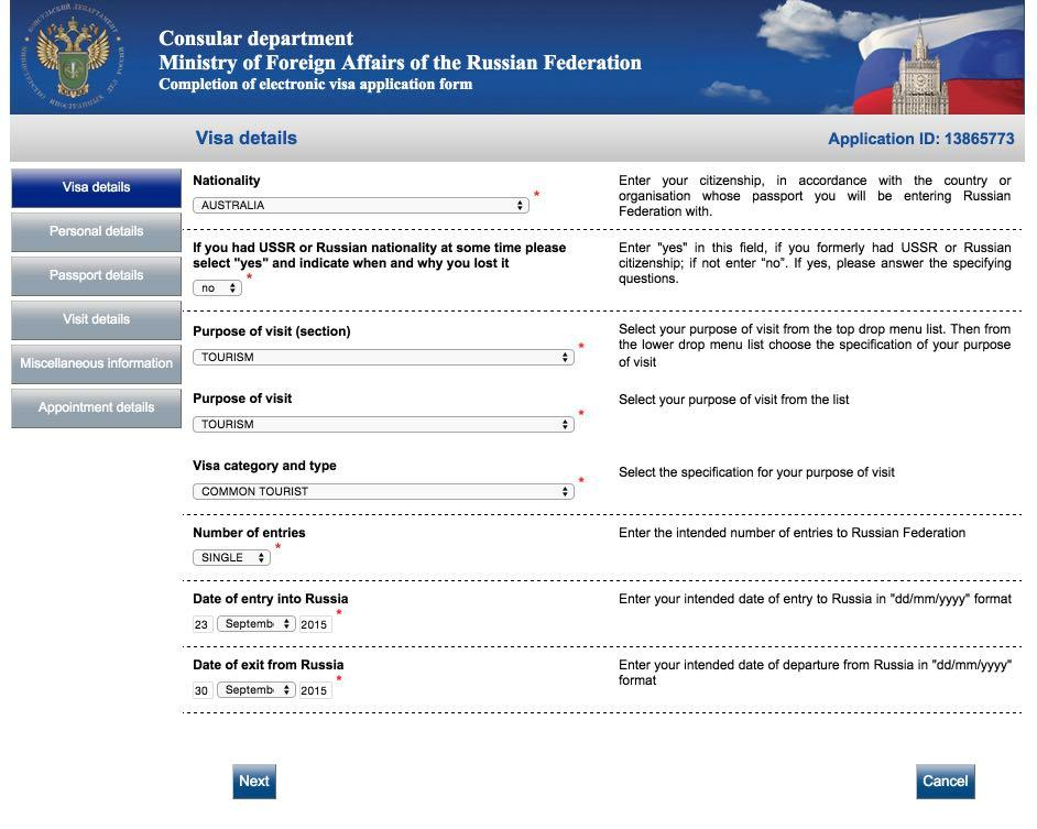 Russian Visa Application Form For Canadian Citizens