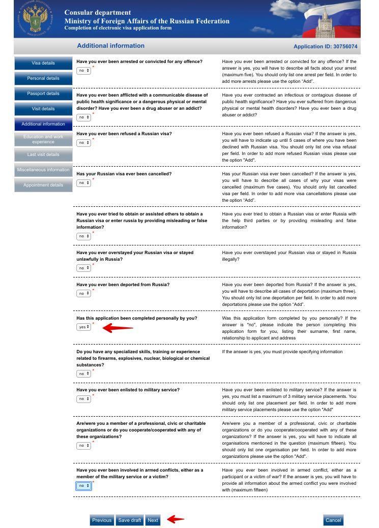 Russian Visa Application Form Qatar