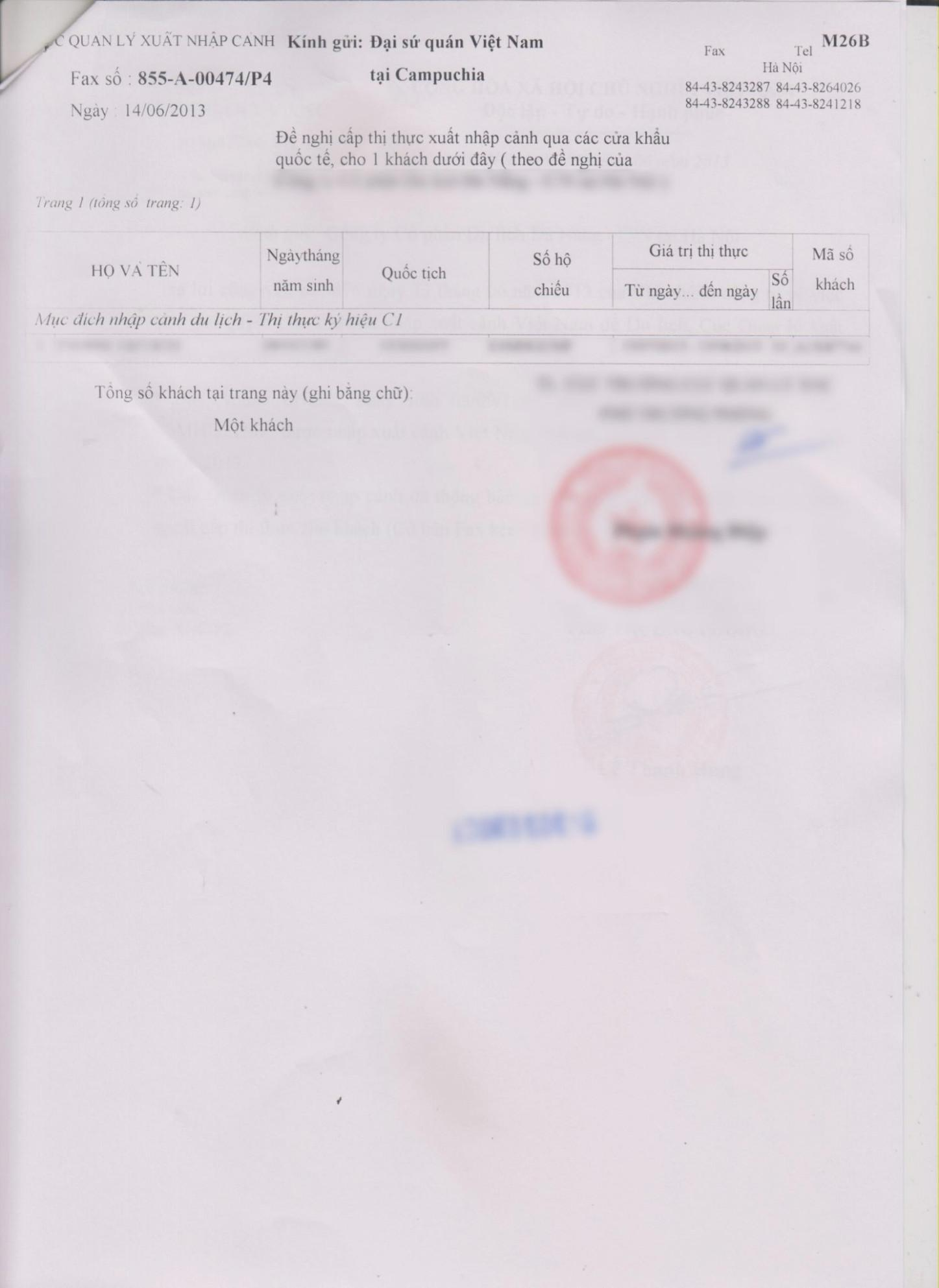 Vietnam Visa Application Form Pdf