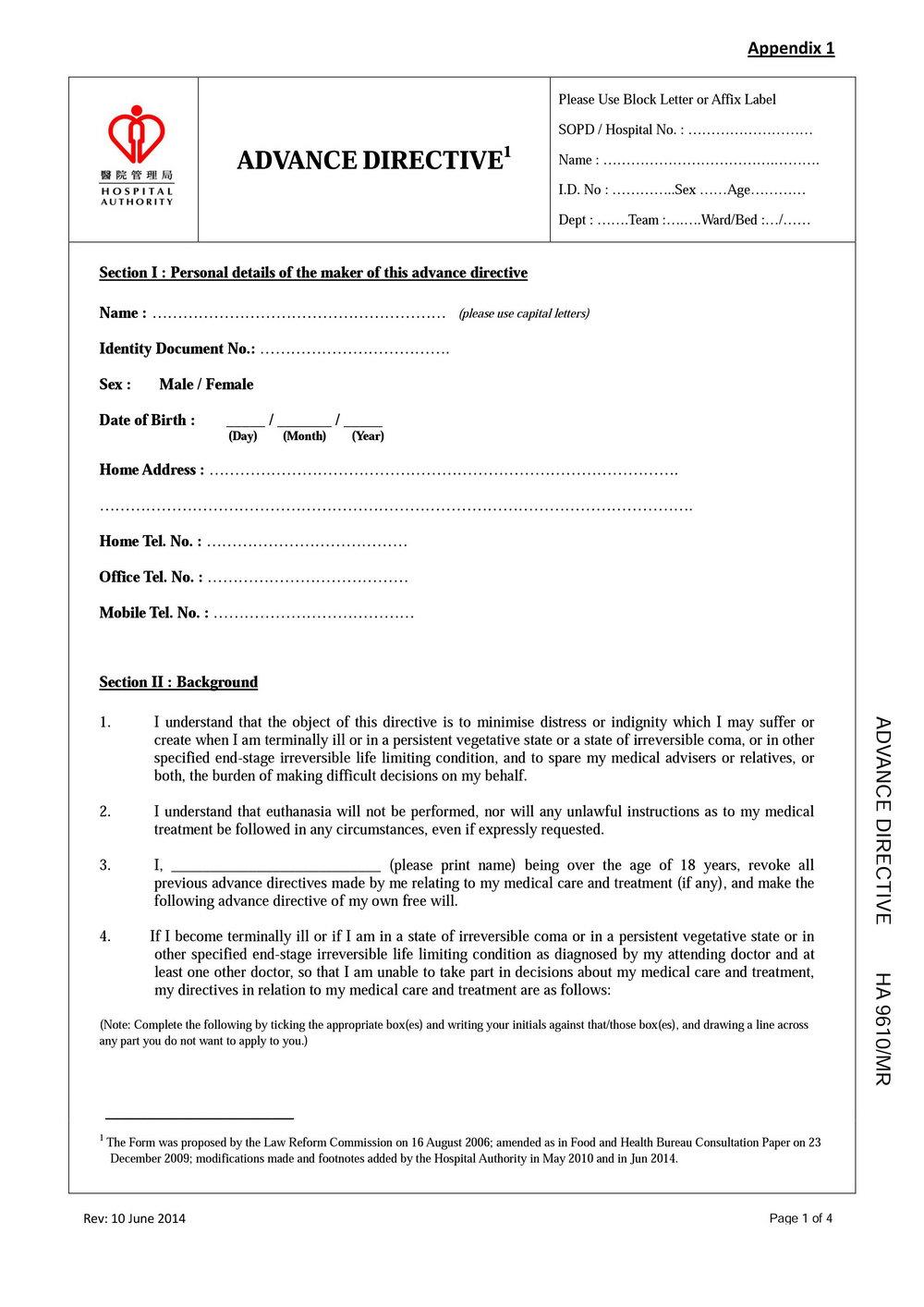 Advance Healthcare Directive Form Arizona
