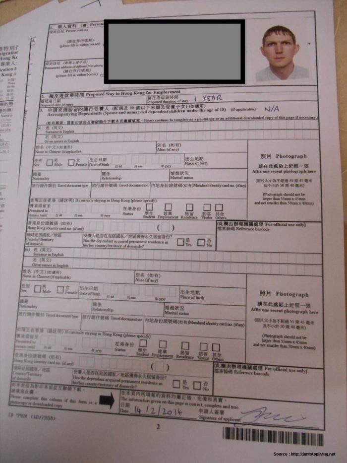 Application Form For China Visa From Dubai