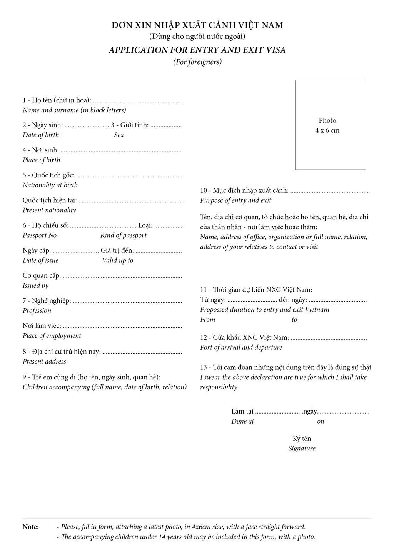 Application Form For Visa Stamp Vietnam