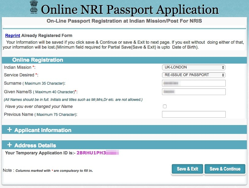 Application Form To Replace Lost Passport