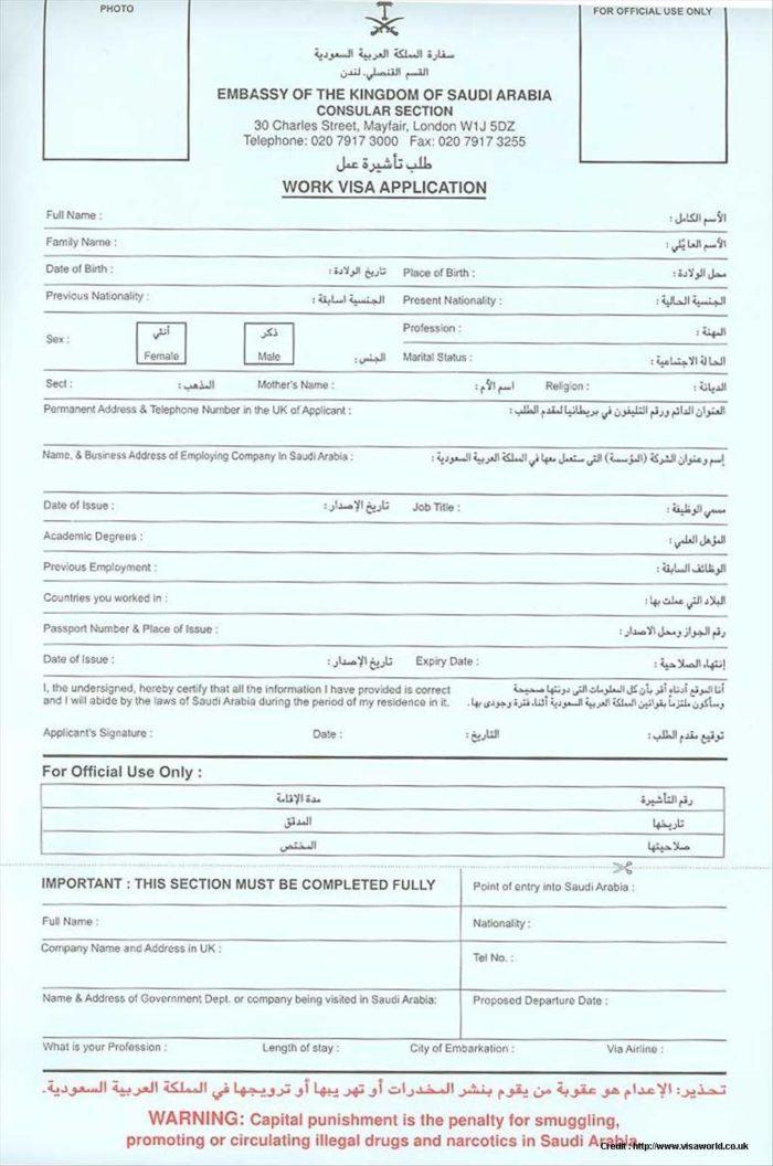 Australian Embassy Fiji Visa Application Form