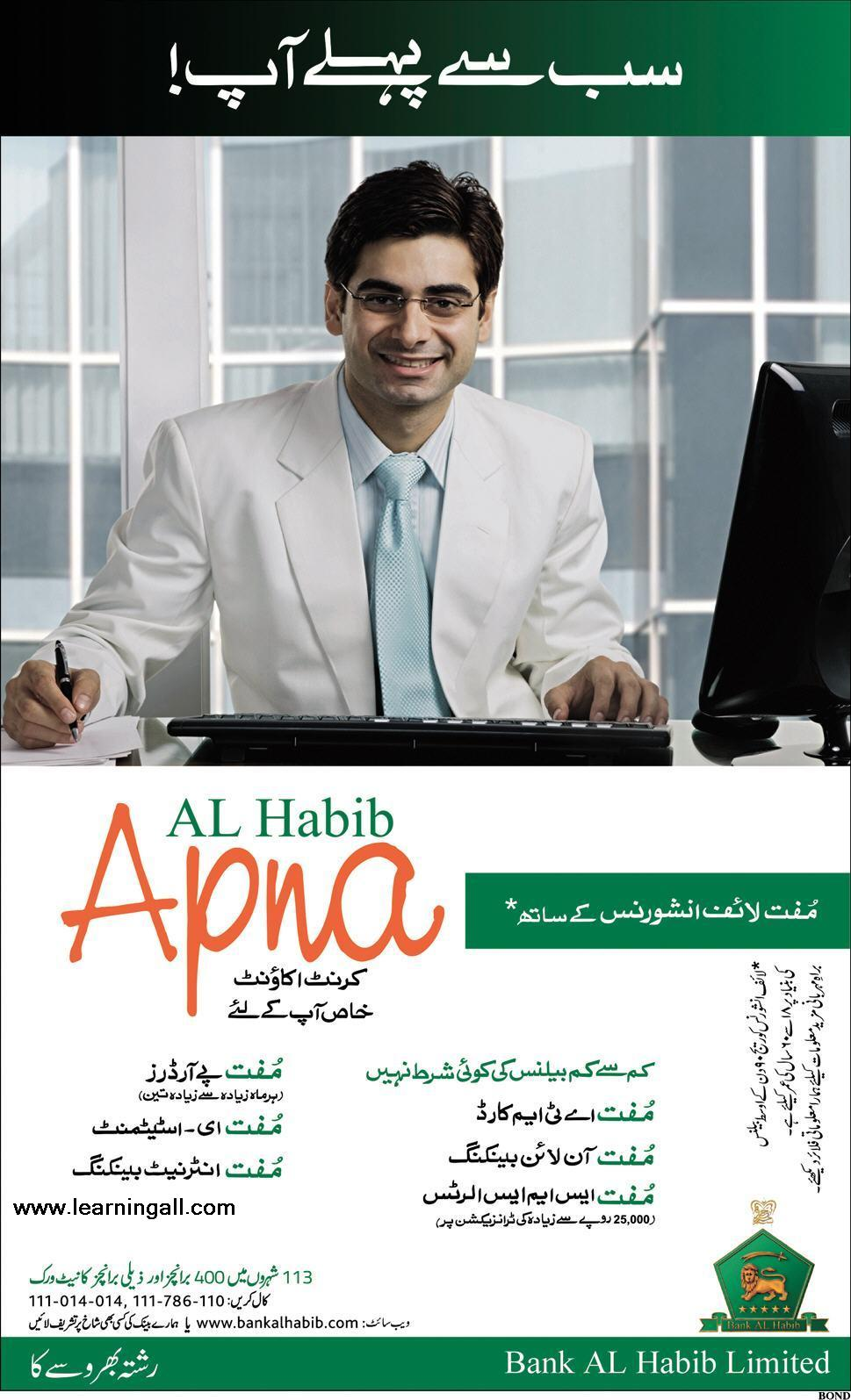 Bank Al Habib Current Account Opening Form