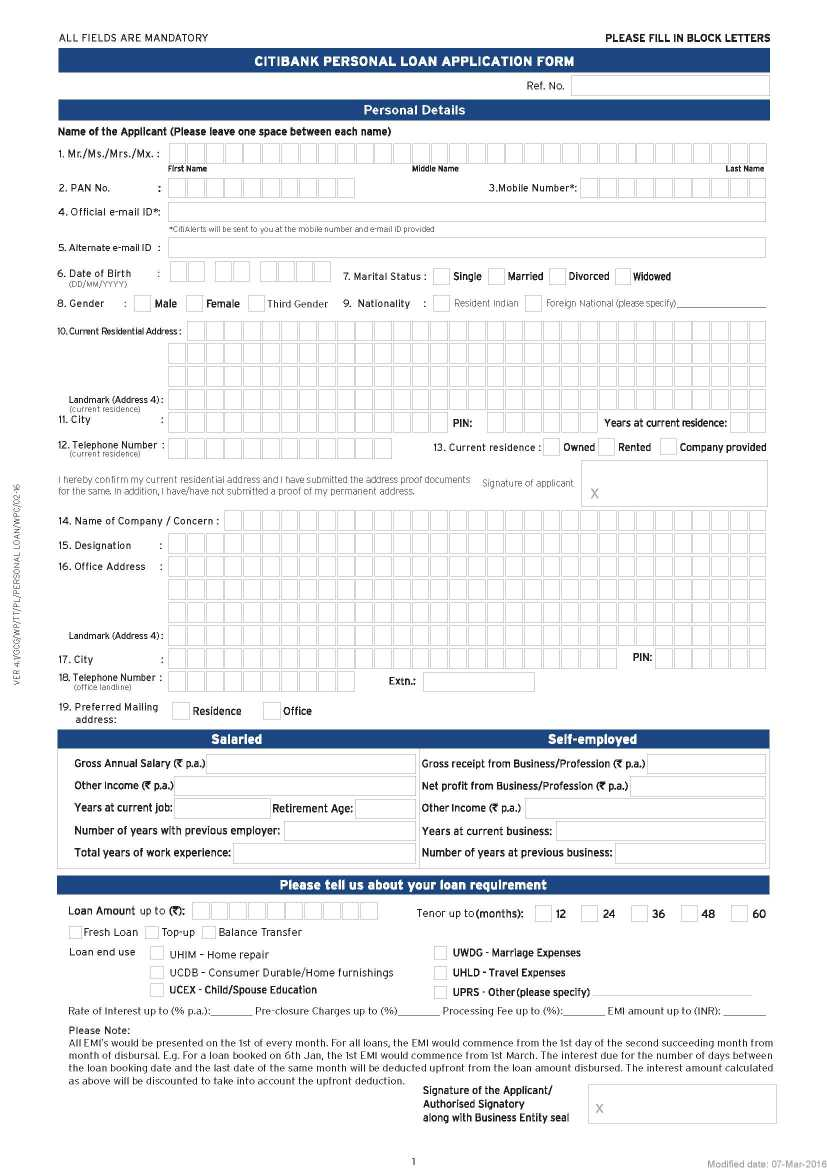 Bank Of America Personal Loan Application Form
