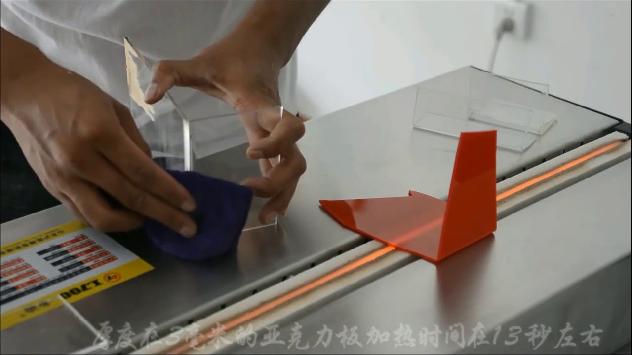 Bending Acrylic Sheets