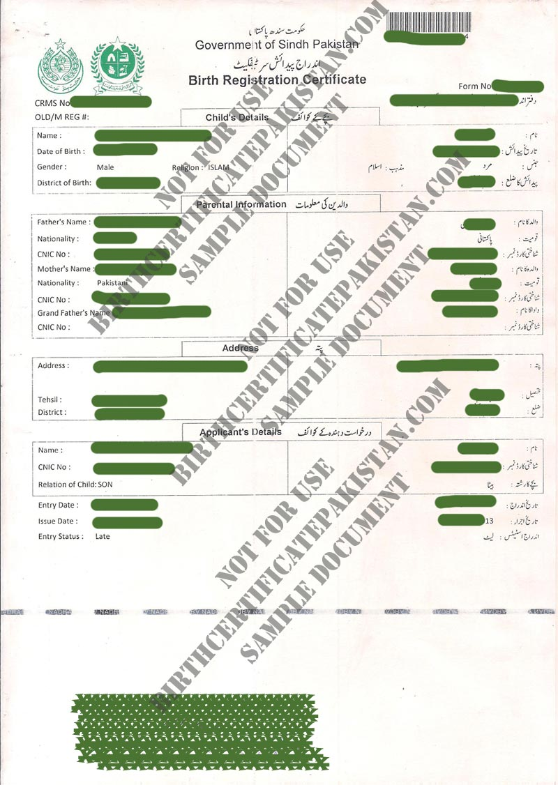 Birth Certificate Form Pakistan Nadra